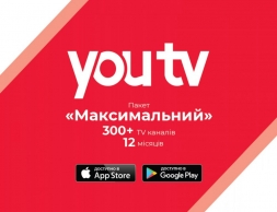 """Подписка YouTV пакет """"Максимальный"""" на 12 месяцев"""
