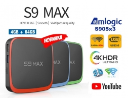 S9 Max Amlogic S905X3 4/64GB