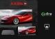 AX95DB AndroidTV 9.0 Amlogic S905X3-B 4/32GB
