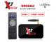 Ugoos X3 CUBE S905X3 2/16GB