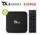TANIX TX3-H Amlogic S905X3 4/64GB